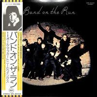 ウイングス / バンド・オン・ザ・ラン(LPレコード)
