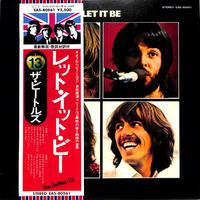 ビートルズ / レット・イット・ビー(LPレコード)