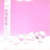 竹内まりや / RE-COLLECTION(LPレコード)