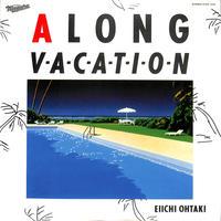 大瀧詠一 / A LONG VACATION(LPレコード)