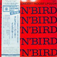 ディジー・ガレスピー チャーリー・パーカー / イン・コンサート(LPレコード)