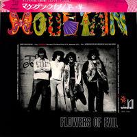 マウンテン / 悪の華(初回掛帯)(LPレコード)