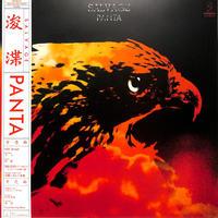 PANTA / 浚渫 SALVAGE(LPレコード)