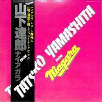 山下達郎 / FROM ナイアガラ(LPレコード)