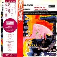 ムーディー・ブルース / デイズ・オブ・フューチャー・パスト(LPレコード)