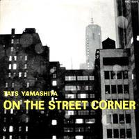 山下達郎 / ON THE STREET CORNER(LPレコード)