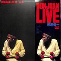 萩原健一 / DONJUAN LIVE(LPレコード)