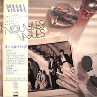 ムーンライダーズ / ヌーベルバーグ(LPレコード)