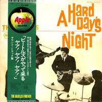 ビートルズ / ビートルズがやって来るヤア!ヤア!ヤア!(LPレコード)