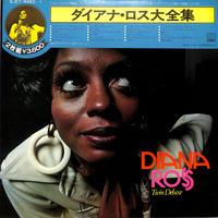 ダイアナ・ロス / 大全集(2枚組)(LPレコード)
