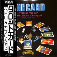 ペドロ&カプリシャス / タロットカード(LPレコード)