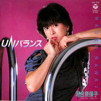 河合奈保子 / UNバランス(7inchシングル)