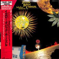 ティン・パン・アレイ / イエローマジックカーニバル(LPレコード)