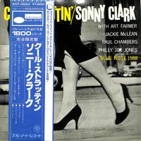 ソニー・クラーク / クール・ストラッティン(白ラベル)(LPレコード)