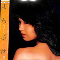 石川ひとみ / まちぶせ(LPレコード)