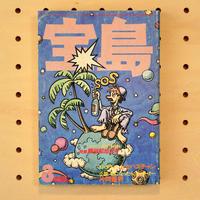 【USED】宝島1977年3号
