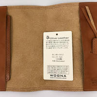 日本製ブックカバー