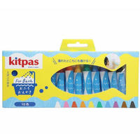 kitpas キットパス For Bath 10色