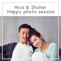 3/24 10:00-18:40 Nica & Shohei Happy Photo Session『プライベートレッスン』