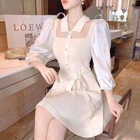Satin sleeve point collar knit dress(No.302341)【cream】