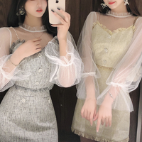 Tulle blouse & simple tweed setup(No.301503)【2color】