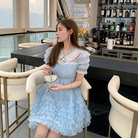 Cinderella tulle neck bijou dress(No.302337)