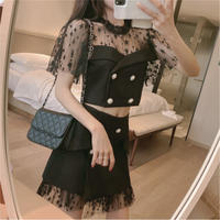 Star tulle double button setup(No.301454)【white , black】