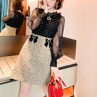 Double ribbon tweed docking dress(No.301591)
