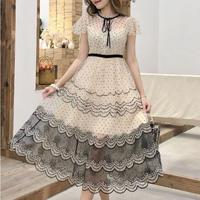 Lady dot tulle long dress(No.301200)