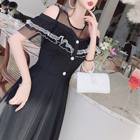 Petite frill shoulder long dress(No.300728)