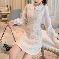 Pearl line dreamy tweed dress(No.300810)