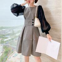 Motif fabric belted dress(No.301544)【white , Chidori】