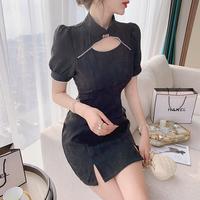 Wang-hong décolleté cutting dress(No.301208-1)