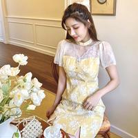 Vitamin fleur lace cape dress(No.302283)