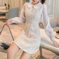 Pearl line dreamy tweed dress(No.300810)