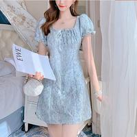 Mermaid fabric puff sleeve dress(No.301407)