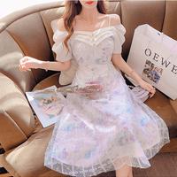 Gerbera ruffle frill puff sleeve dress(No.302311)