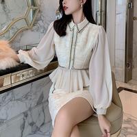 Cream white tulle sleeve setup(No.301535)