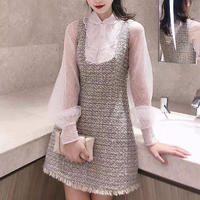 Classical tweed lady sleeve dress(No.300830)