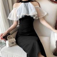 Frill shoulder long tight dress(No.301337)