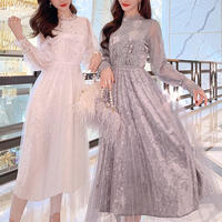 Lady lacy tulle long dress(No.300926)【2color】