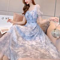 Bijou button dreamy long dress(No.301334)