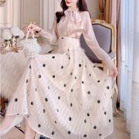 Spring pink blouse & dot skirt setup(No.301011)