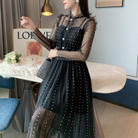 Bijjou tulle black long dress(No.300898)