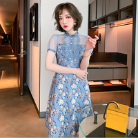 Alice blue petite flower dress(No.302137)