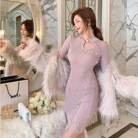 Design cutting body line knit dress(No.302003)【pink】