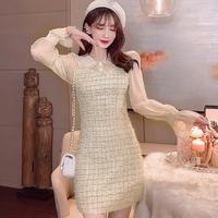 Bijjou button cream tweed dress(No.300801)