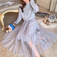 Design lace tulle skirt setup(No.301904)