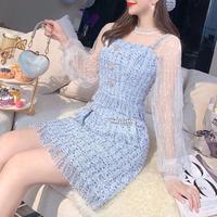 Idol look blue tweed setup(No.300745)