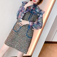Elegant flower tulle tweed dress(No.301874-1)